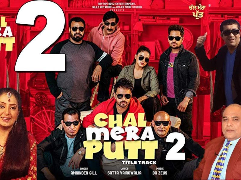 Chal Mera Putt 2 Full Movie Download Leaked By Filmywap,Movierulz