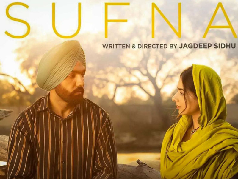 Sufna Full Movie Hd Download Or Watch Free On Amazon Prime Video